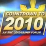 ANC+Forum