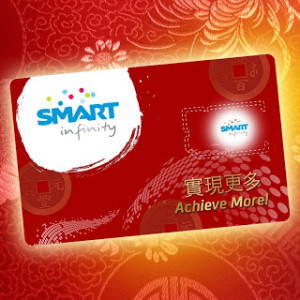 Smart Infinity launches Prosperity SIM for Filipino-Chinese Community