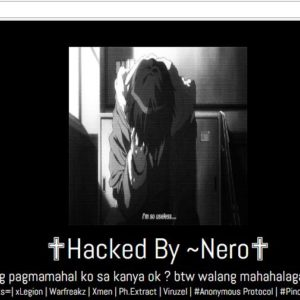 DepEd Marikina website gets compromised again